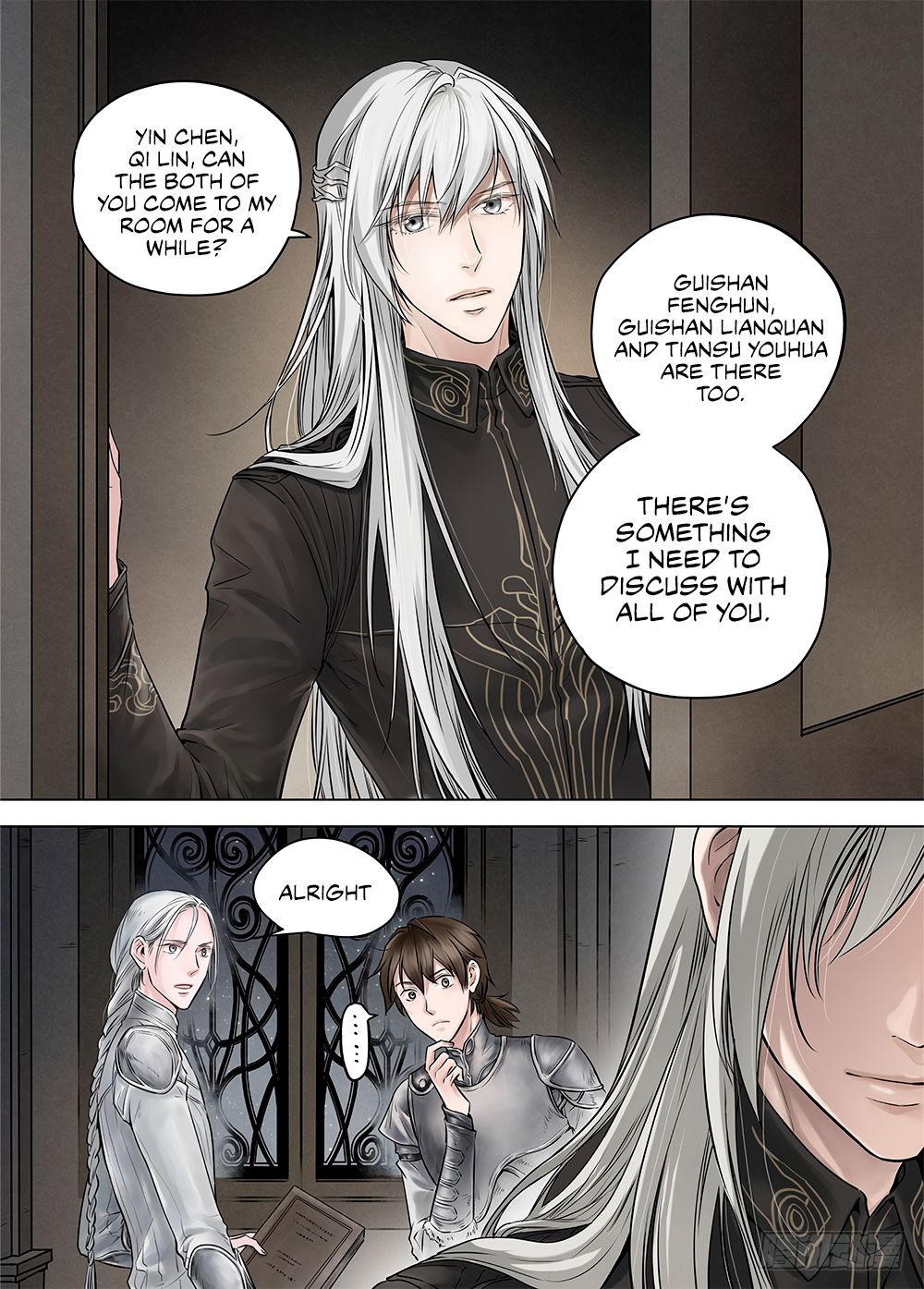 LORD Legend of Ravaging Dynasties Chapter 19.2  Online Free Manga Read Image 4