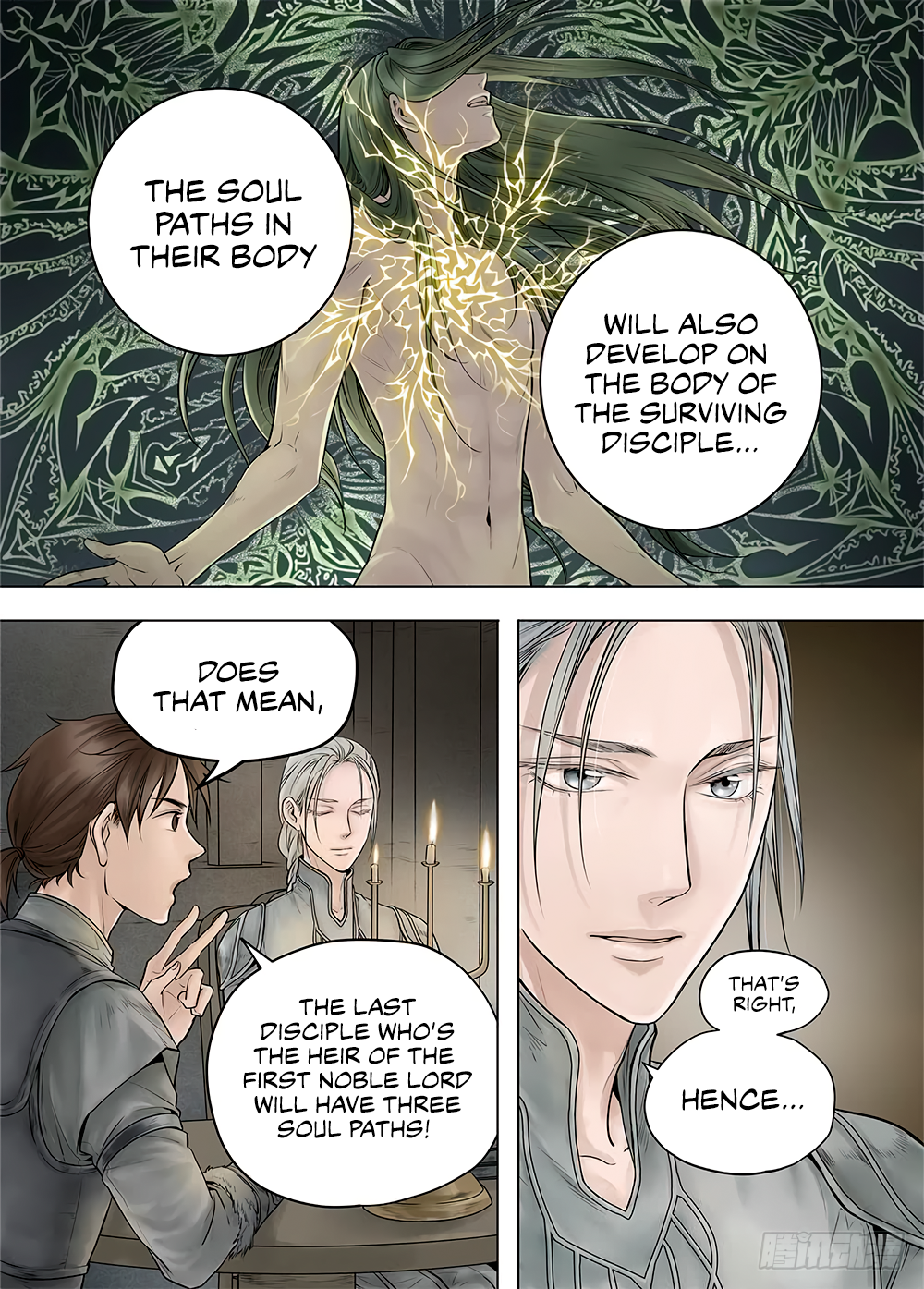 LORD Legend of Ravaging Dynasties Chapter 19.4  Online Free Manga Read Image 10