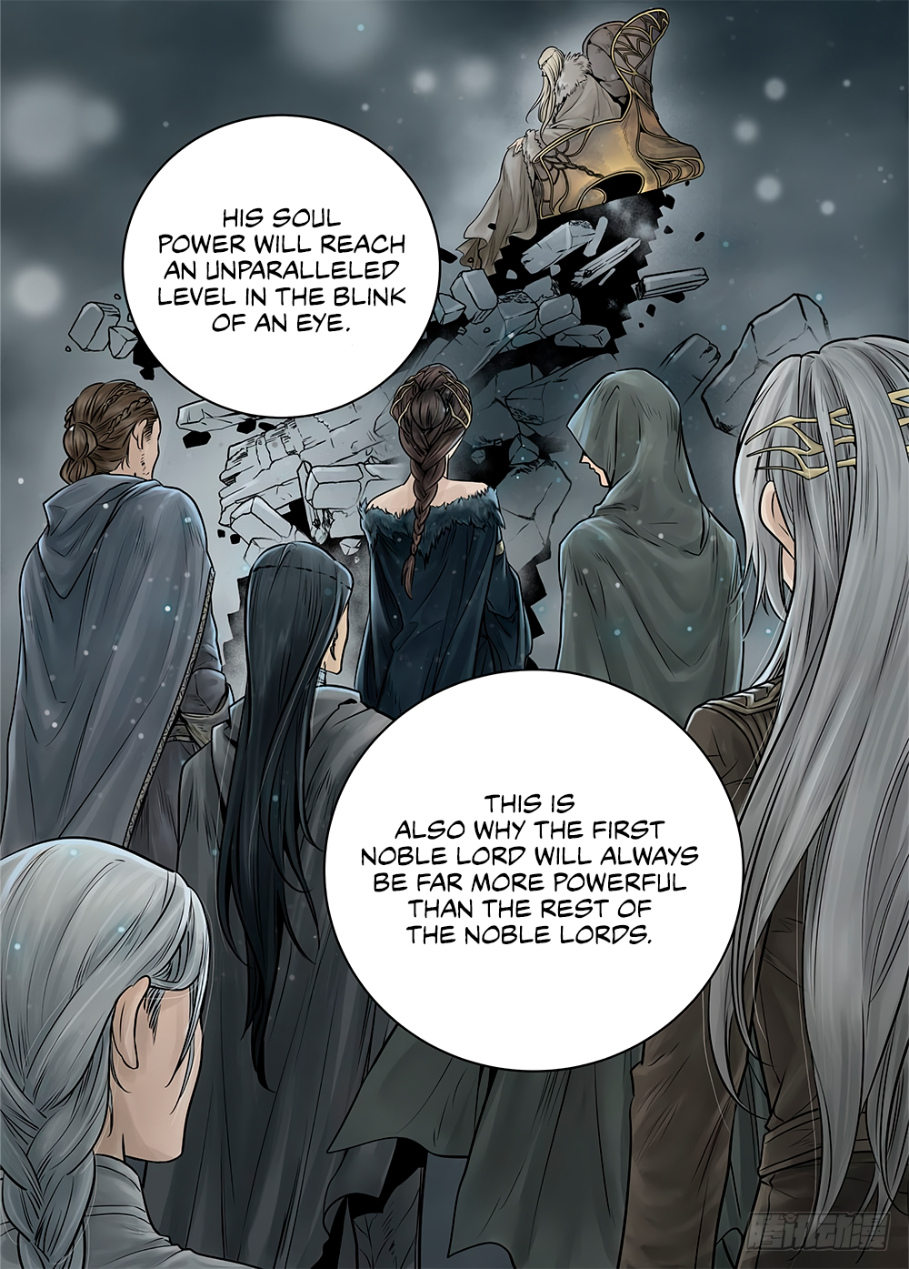 LORD Legend of Ravaging Dynasties Chapter 19.4  Online Free Manga Read Image 11