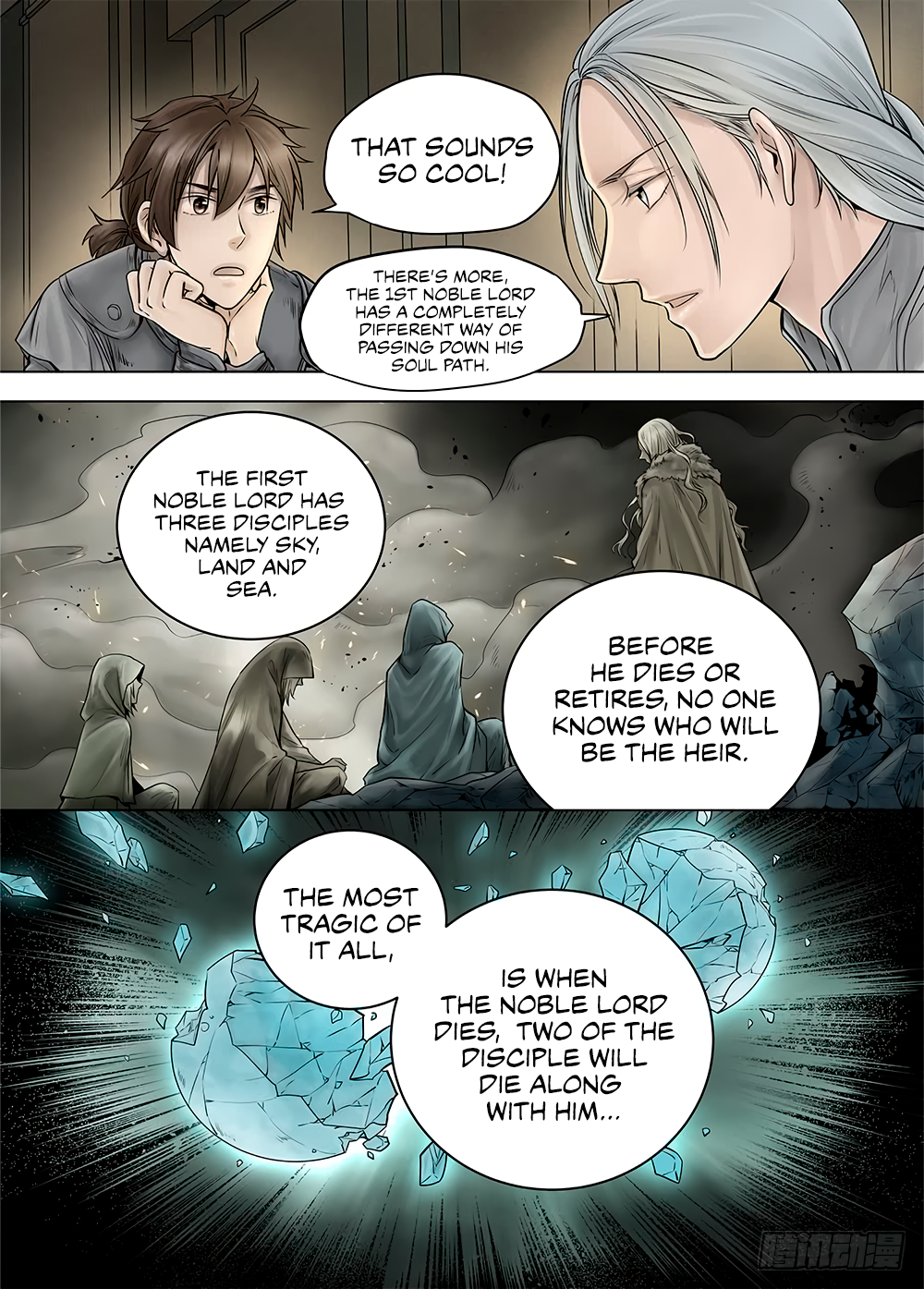 LORD Legend of Ravaging Dynasties Chapter 19.4  Online Free Manga Read Image 9