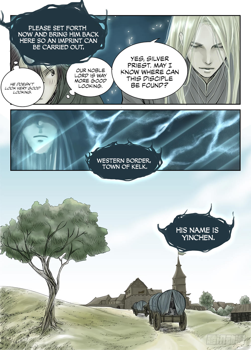 LORD Legend of Ravaging Dynasties Chapter 19  Online Free Manga Read Image 19