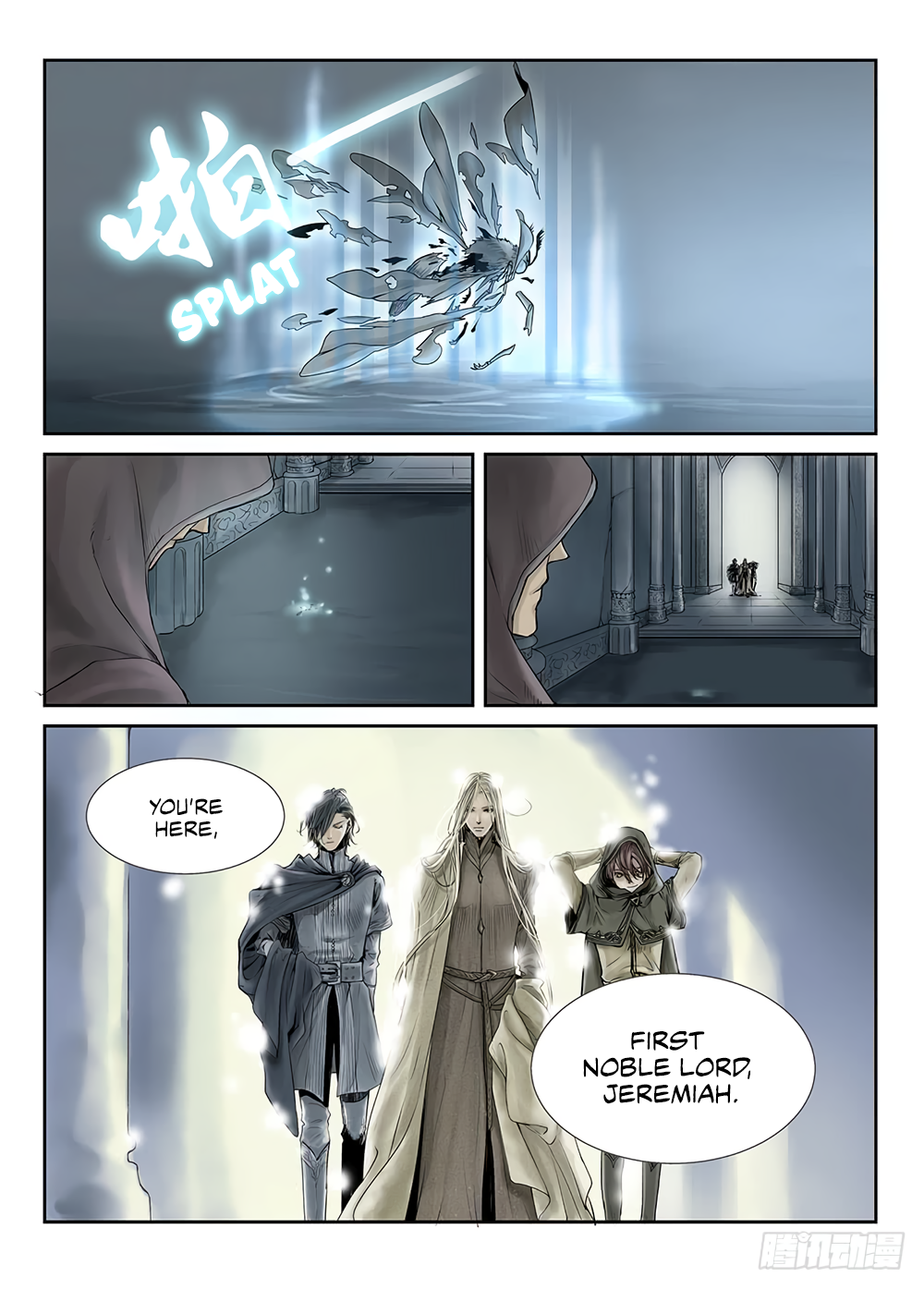 LORD Legend of Ravaging Dynasties Chapter 19  Online Free Manga Read Image 5