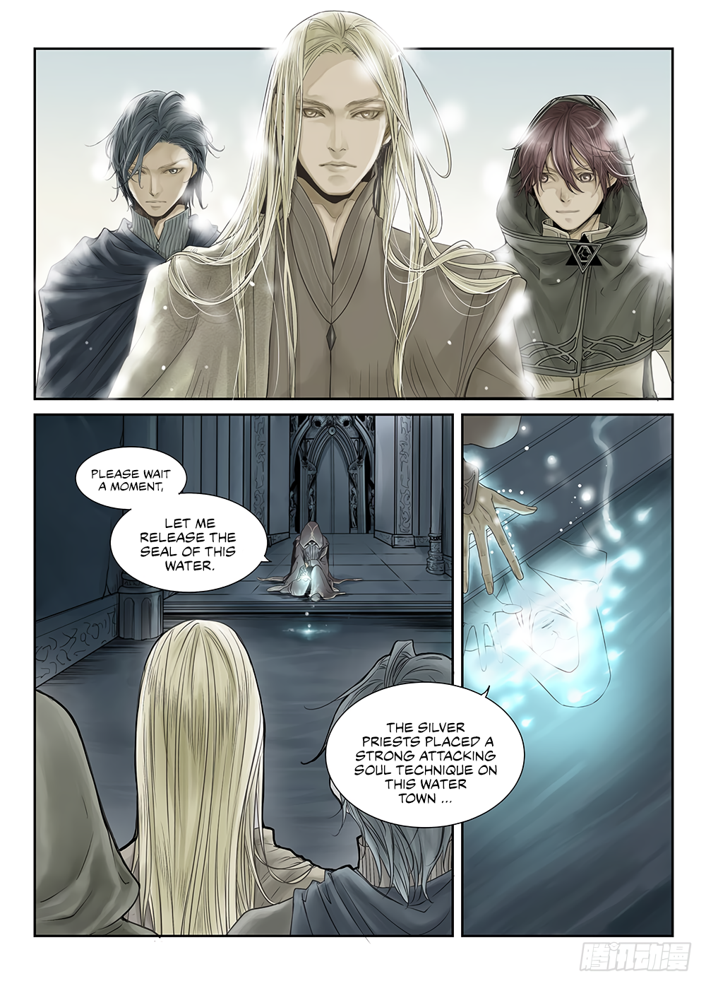LORD Legend of Ravaging Dynasties Chapter 19  Online Free Manga Read Image 6