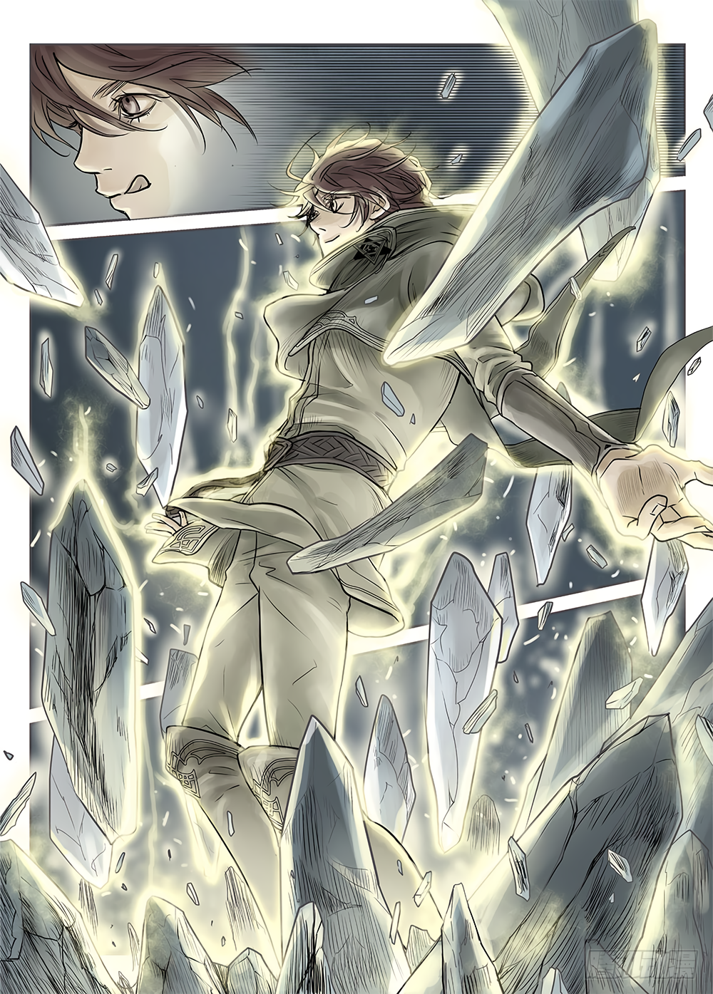 LORD Legend of Ravaging Dynasties Chapter 19  Online Free Manga Read Image 9
