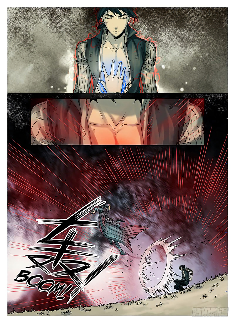 LORD Legend of Ravaging Dynasties Chapter 2.3  Online Free Manga Read Image 7