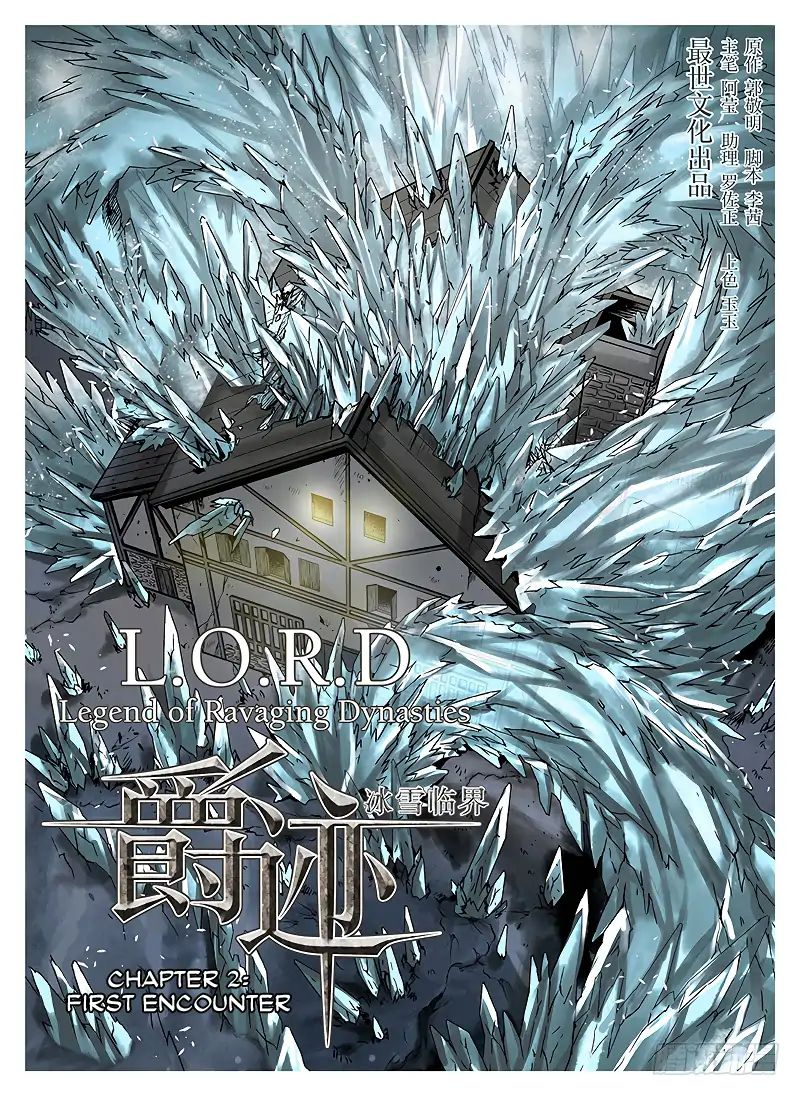 LORD Legend of Ravaging Dynasties Chapter 2  Online Free Manga Read Image 2