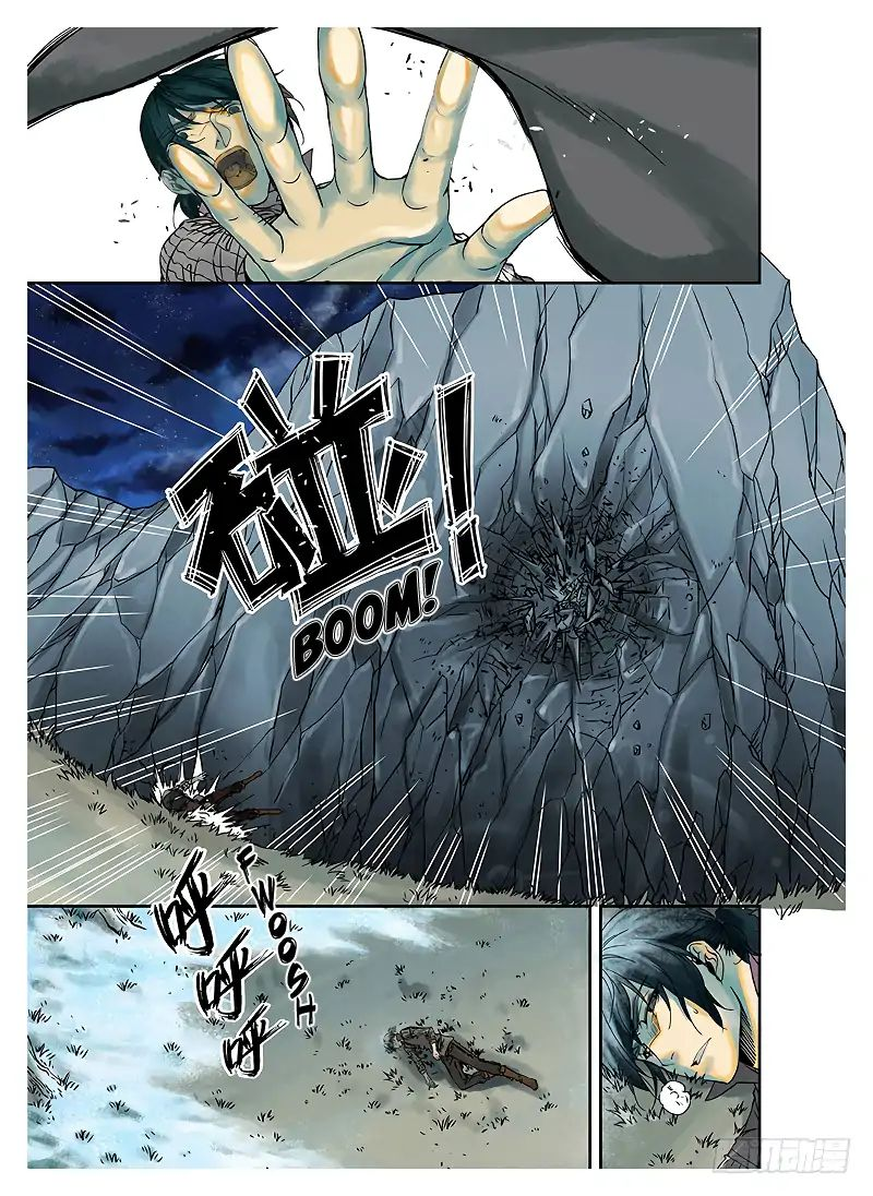 LORD Legend of Ravaging Dynasties Chapter 2  Online Free Manga Read Image 6