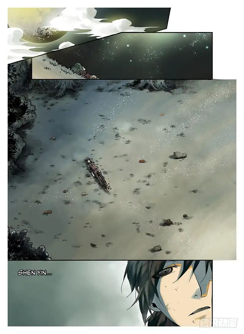 LORD Legend of Ravaging Dynasties Chapter 2  Online Free Manga Read Image 8