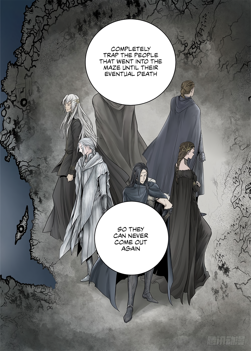 LORD Legend of Ravaging Dynasties Chapter 20.1  Online Free Manga Read Image 10