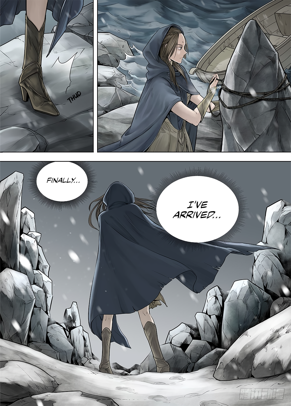 LORD Legend of Ravaging Dynasties Chapter 20.1  Online Free Manga Read Image 13