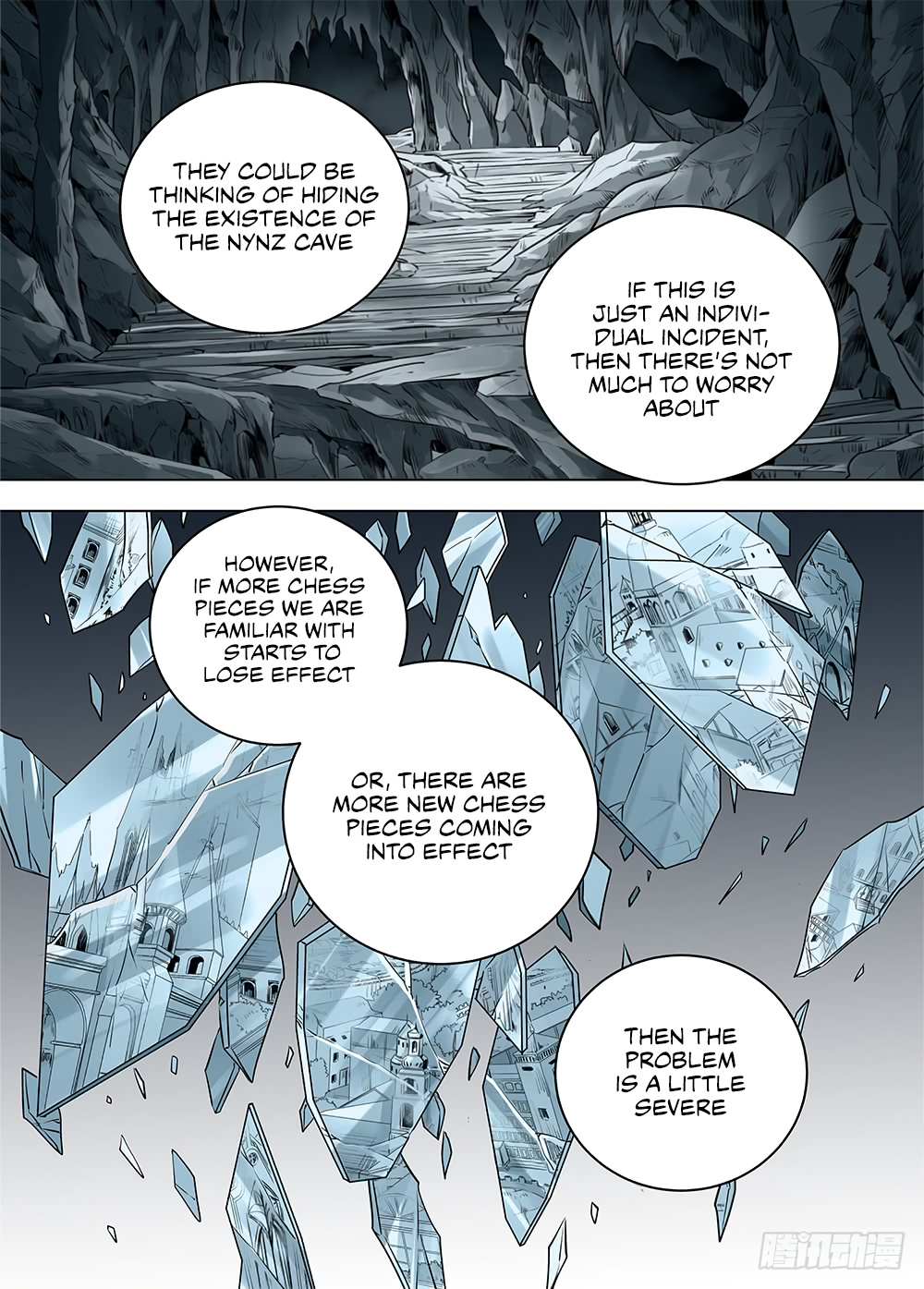 LORD Legend of Ravaging Dynasties Chapter 20.1  Online Free Manga Read Image 7