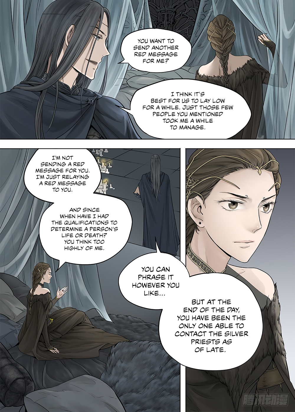 LORD Legend of Ravaging Dynasties Chapter 21  Online Free Manga Read Image 10