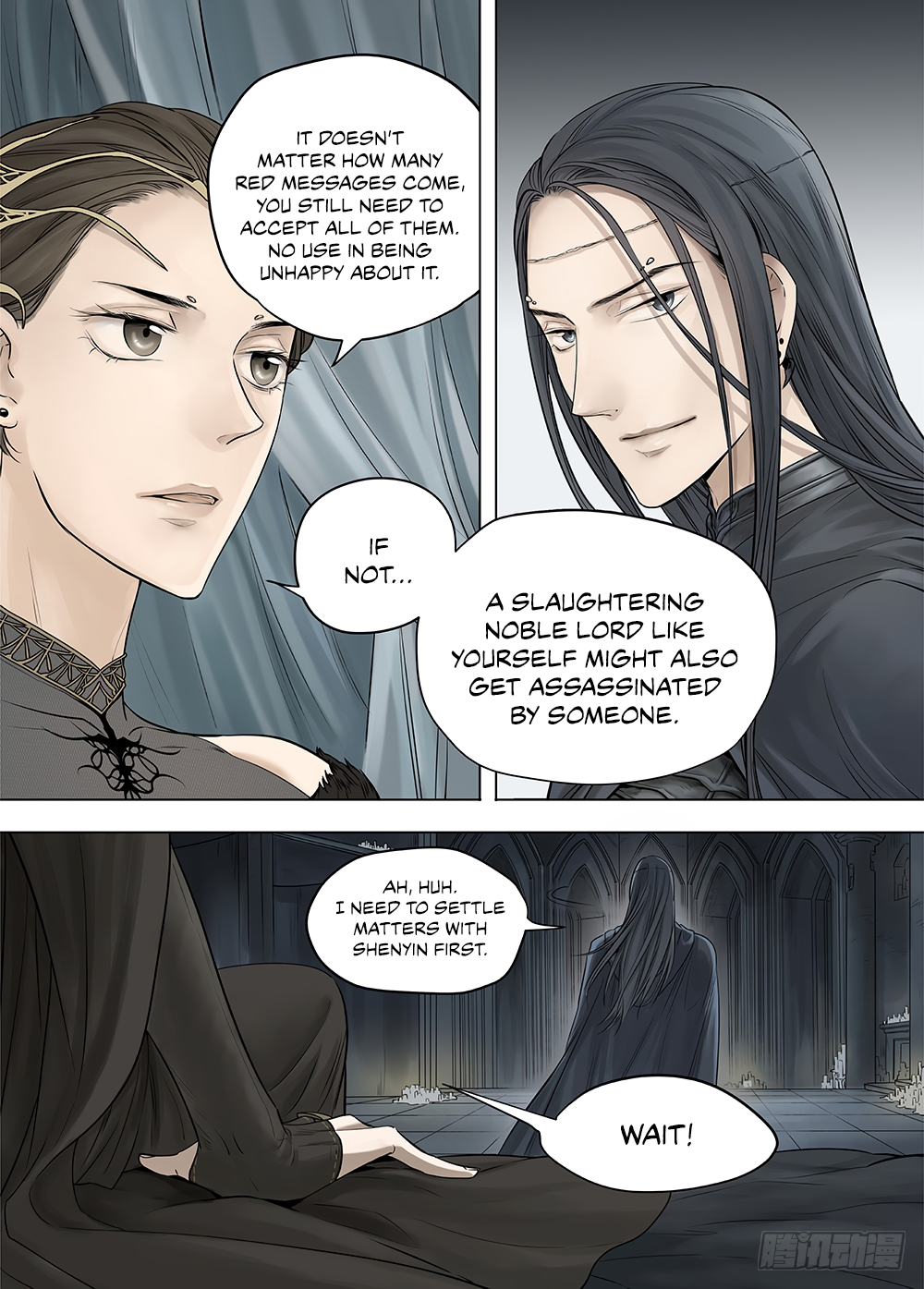 LORD Legend of Ravaging Dynasties Chapter 21  Online Free Manga Read Image 11