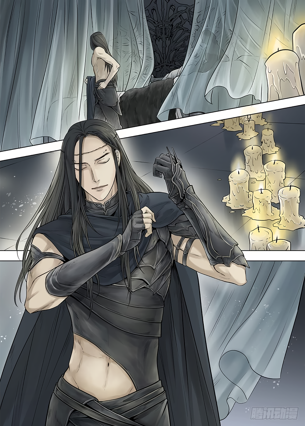 LORD Legend of Ravaging Dynasties Chapter 21  Online Free Manga Read Image 3
