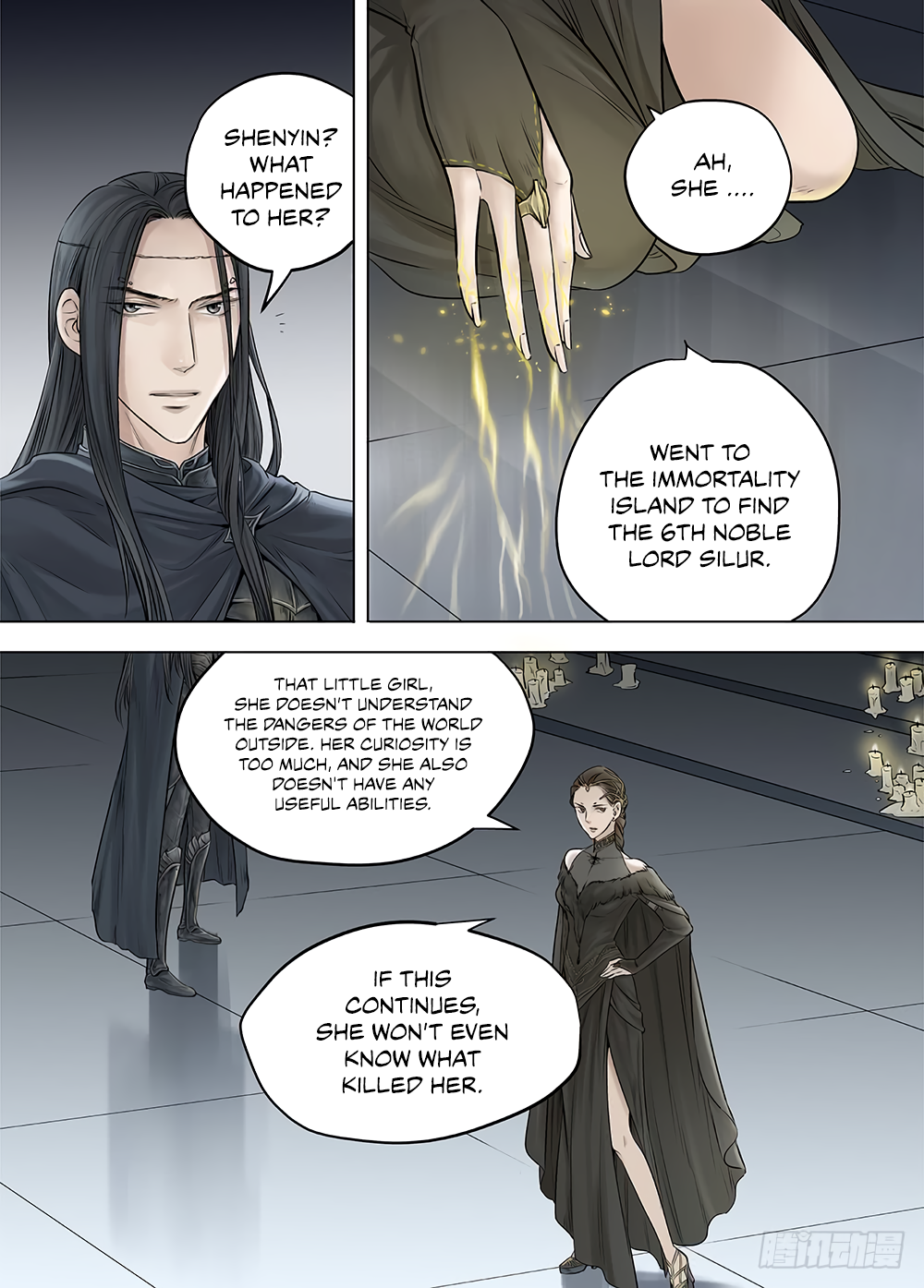 LORD Legend of Ravaging Dynasties Chapter 21  Online Free Manga Read Image 8