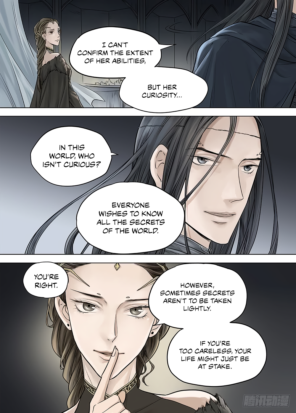 LORD Legend of Ravaging Dynasties Chapter 21  Online Free Manga Read Image 9