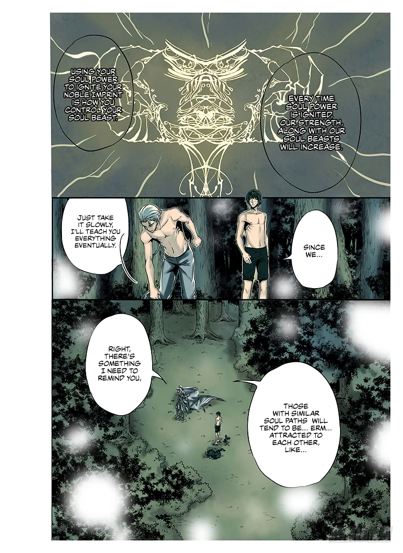 LORD Legend of Ravaging Dynasties Chapter 3.2  Online Free Manga Read Image 6