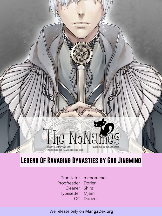 LORD Legend of Ravaging Dynasties Chapter 3.3  Online Free Manga Read Image 1