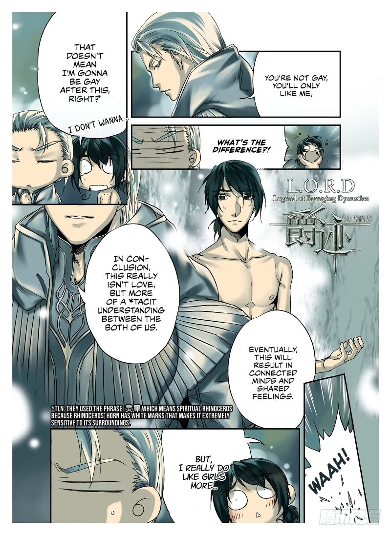 LORD Legend of Ravaging Dynasties Chapter 3.3  Online Free Manga Read Image 2