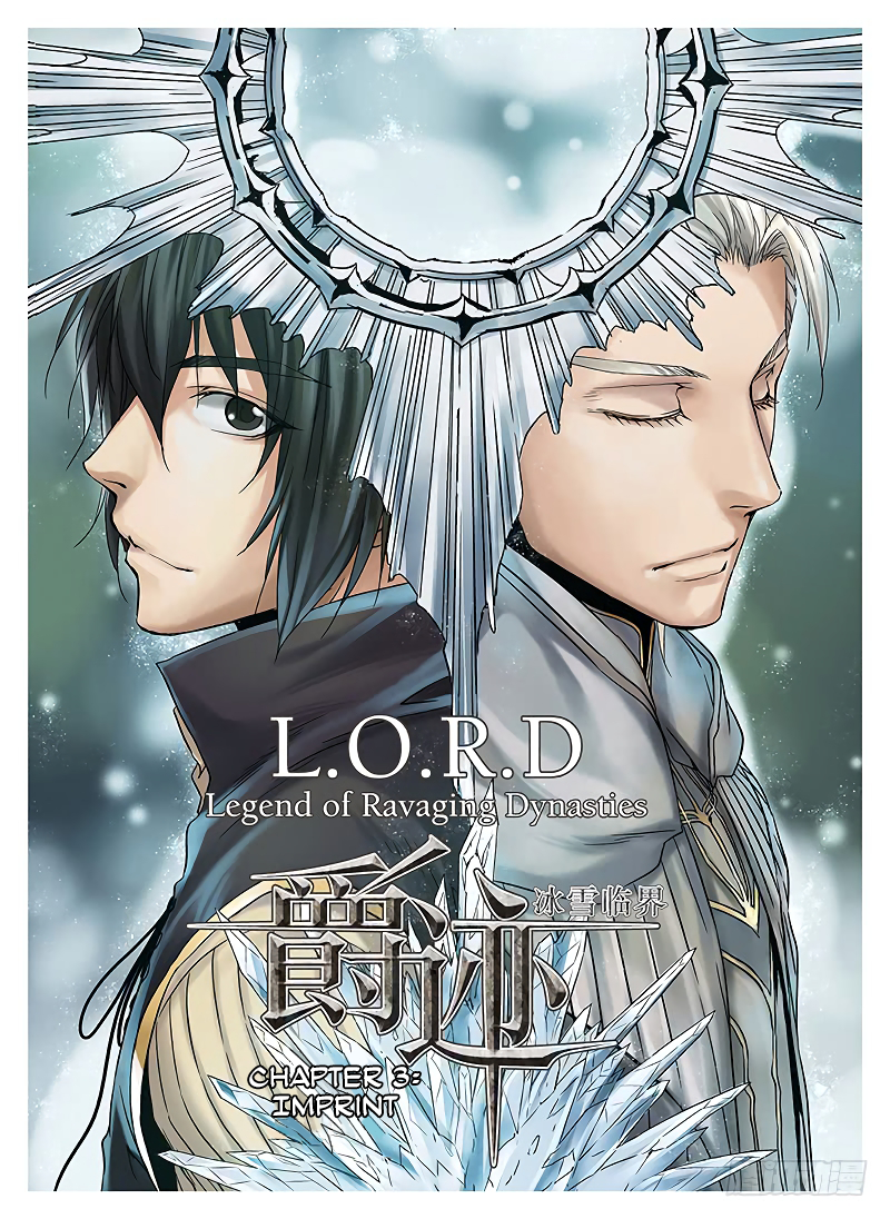 LORD Legend of Ravaging Dynasties Chapter 3.4  Online Free Manga Read Image 1