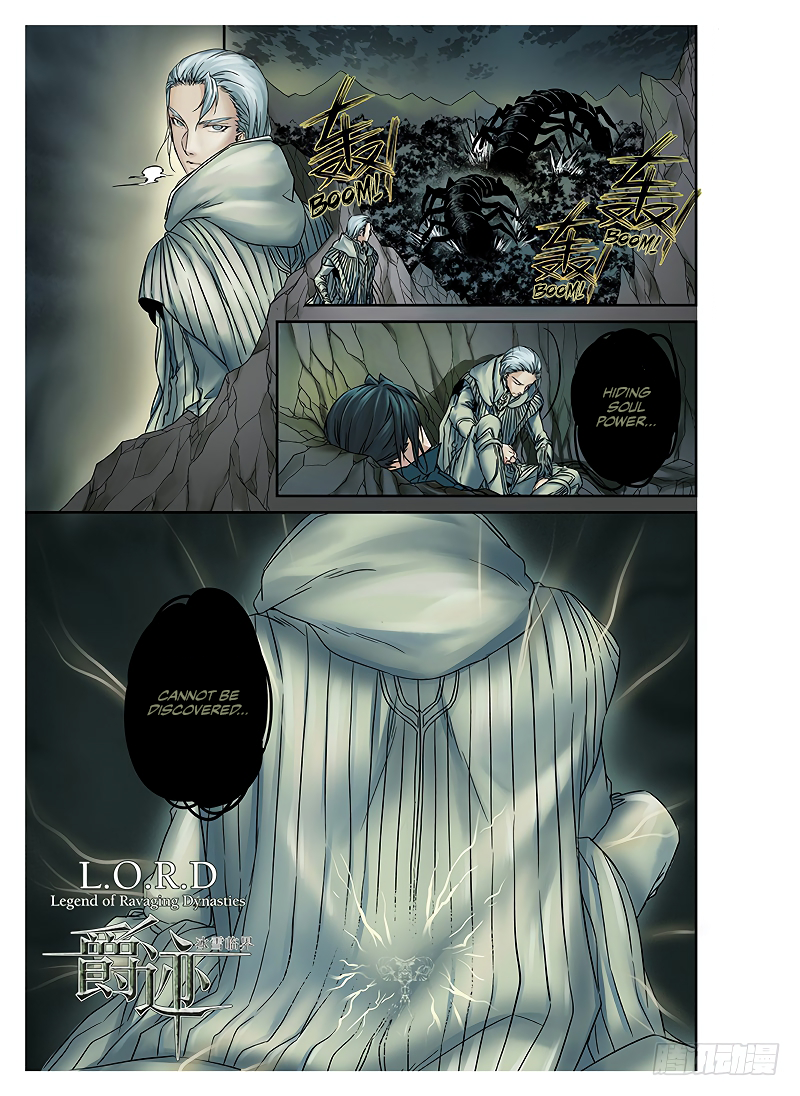 LORD Legend of Ravaging Dynasties Chapter 3.4  Online Free Manga Read Image 3