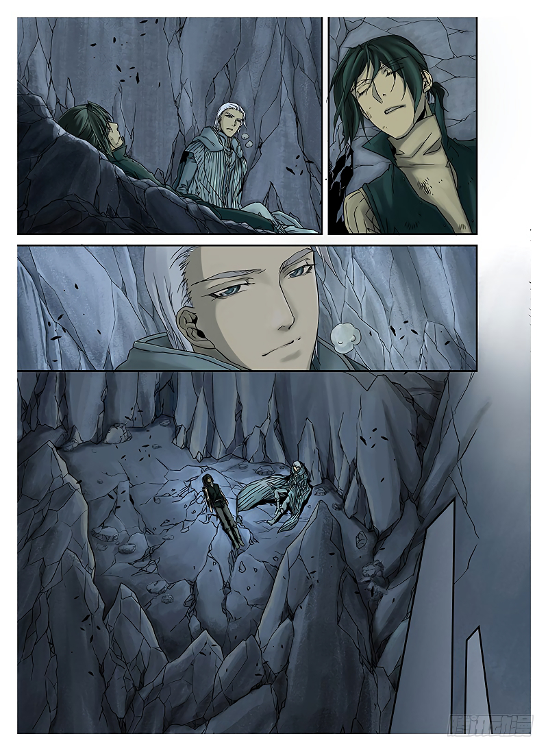 LORD Legend of Ravaging Dynasties Chapter 3.4  Online Free Manga Read Image 5