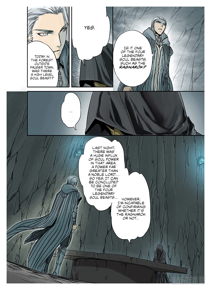 LORD Legend of Ravaging Dynasties Chapter 3.4  Online Free Manga Read Image 8
