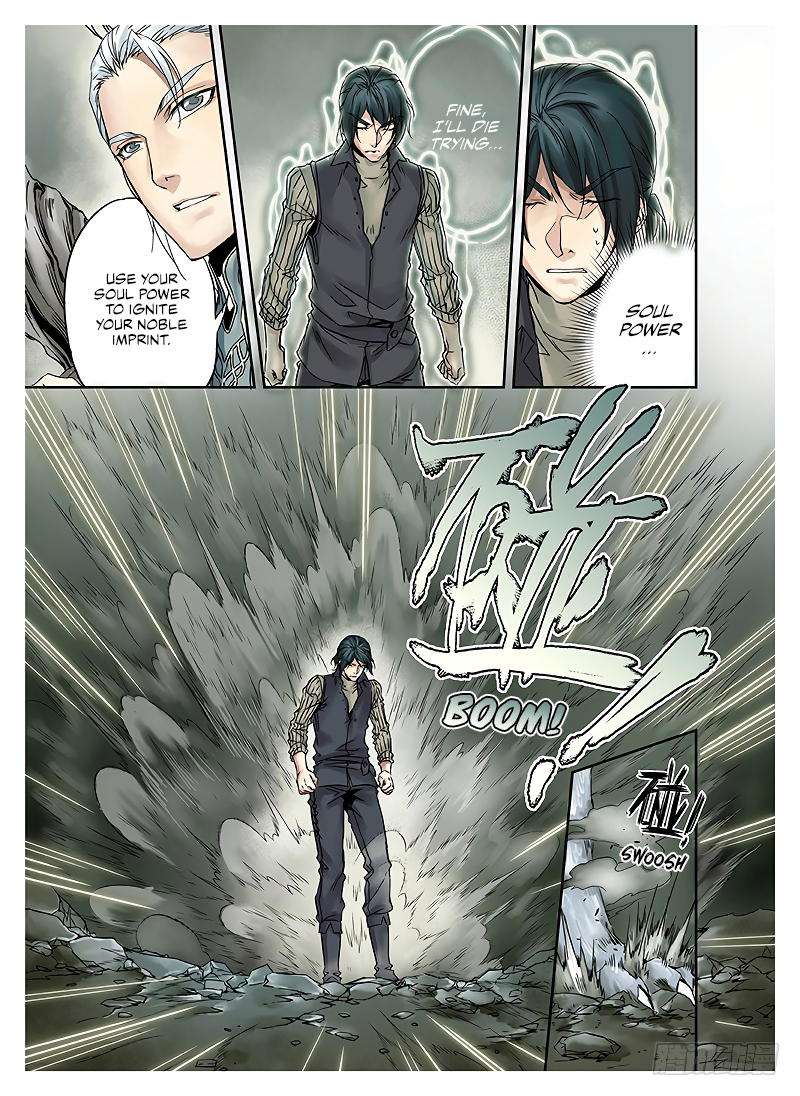 LORD Legend of Ravaging Dynasties Chapter 4.1  Online Free Manga Read Image 6
