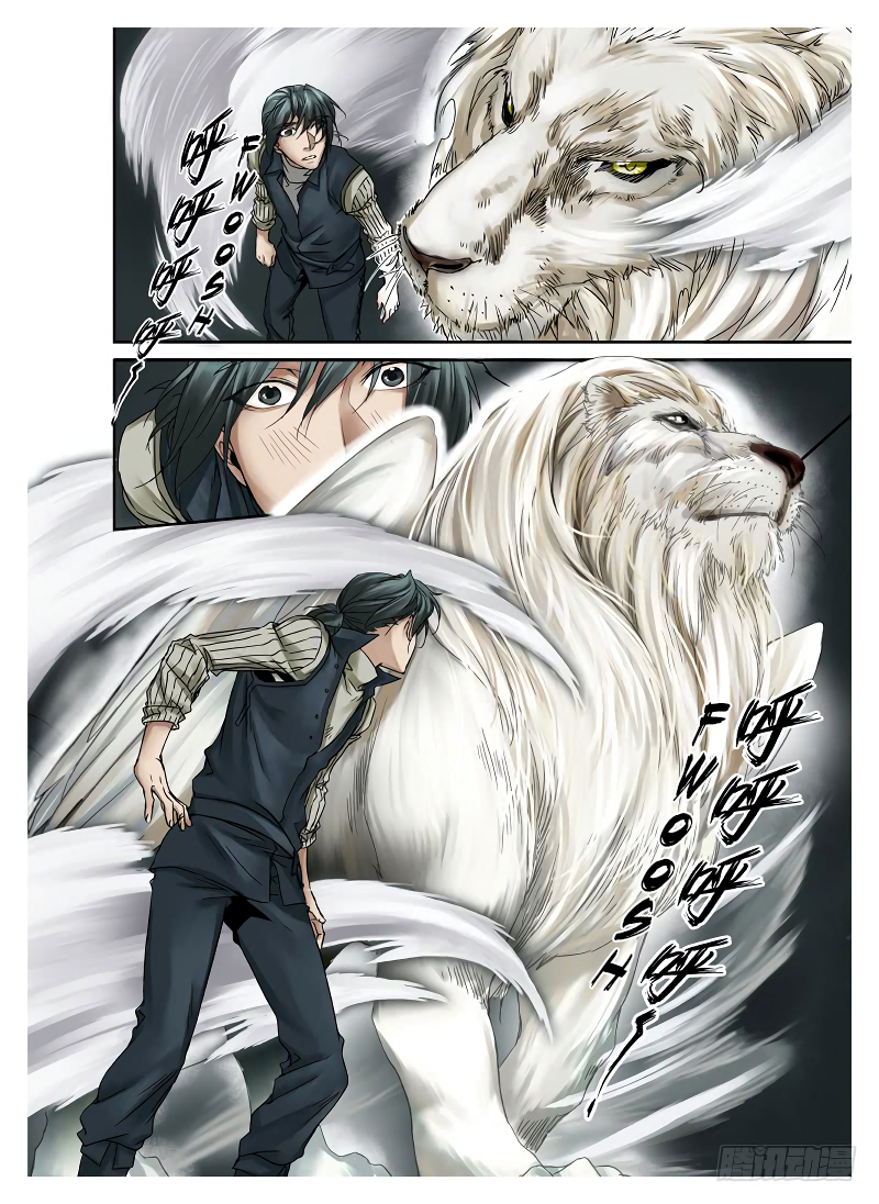 LORD Legend of Ravaging Dynasties Chapter 4.1  Online Free Manga Read Image 7