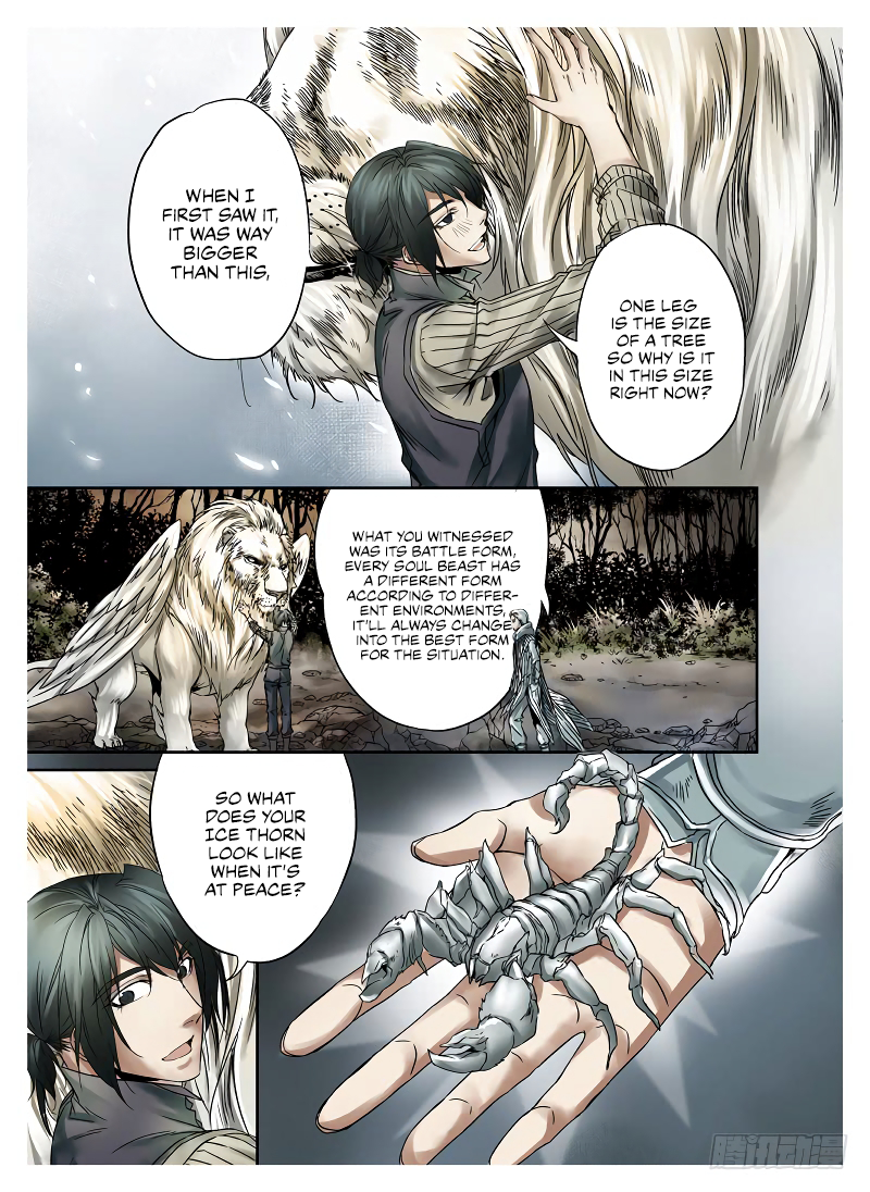LORD Legend of Ravaging Dynasties Chapter 4.1  Online Free Manga Read Image 9