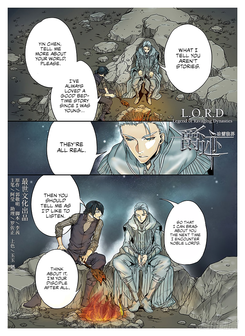 LORD Legend of Ravaging Dynasties Chapter 4.2  Online Free Manga Read Image 3