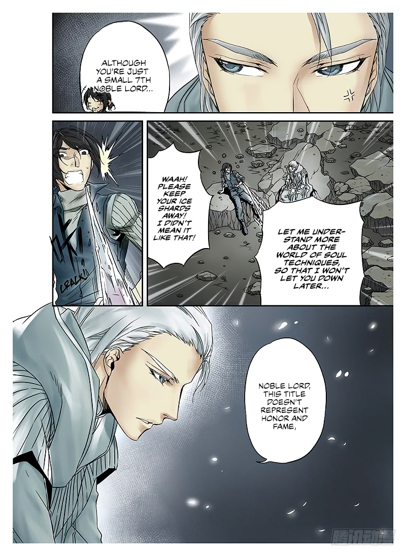 LORD Legend of Ravaging Dynasties Chapter 4.2  Online Free Manga Read Image 4