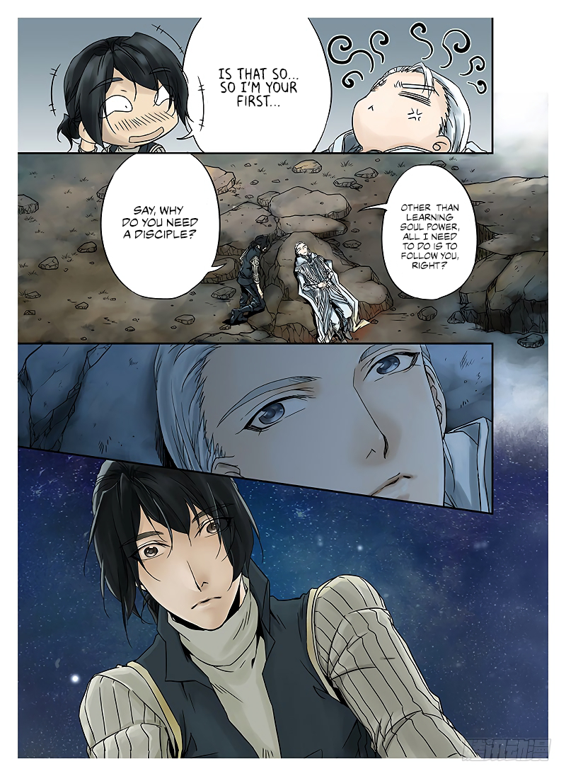 LORD Legend of Ravaging Dynasties Chapter 4.2  Online Free Manga Read Image 7