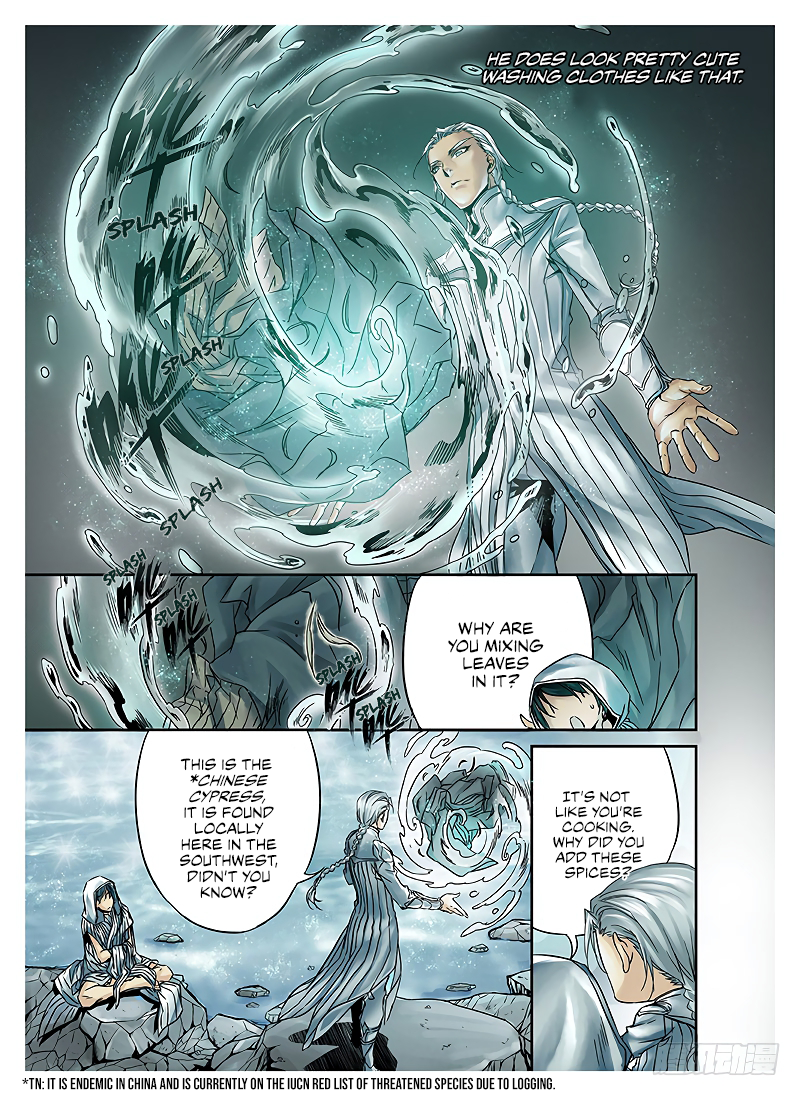 LORD Legend of Ravaging Dynasties Chapter 4  Online Free Manga Read Image 5
