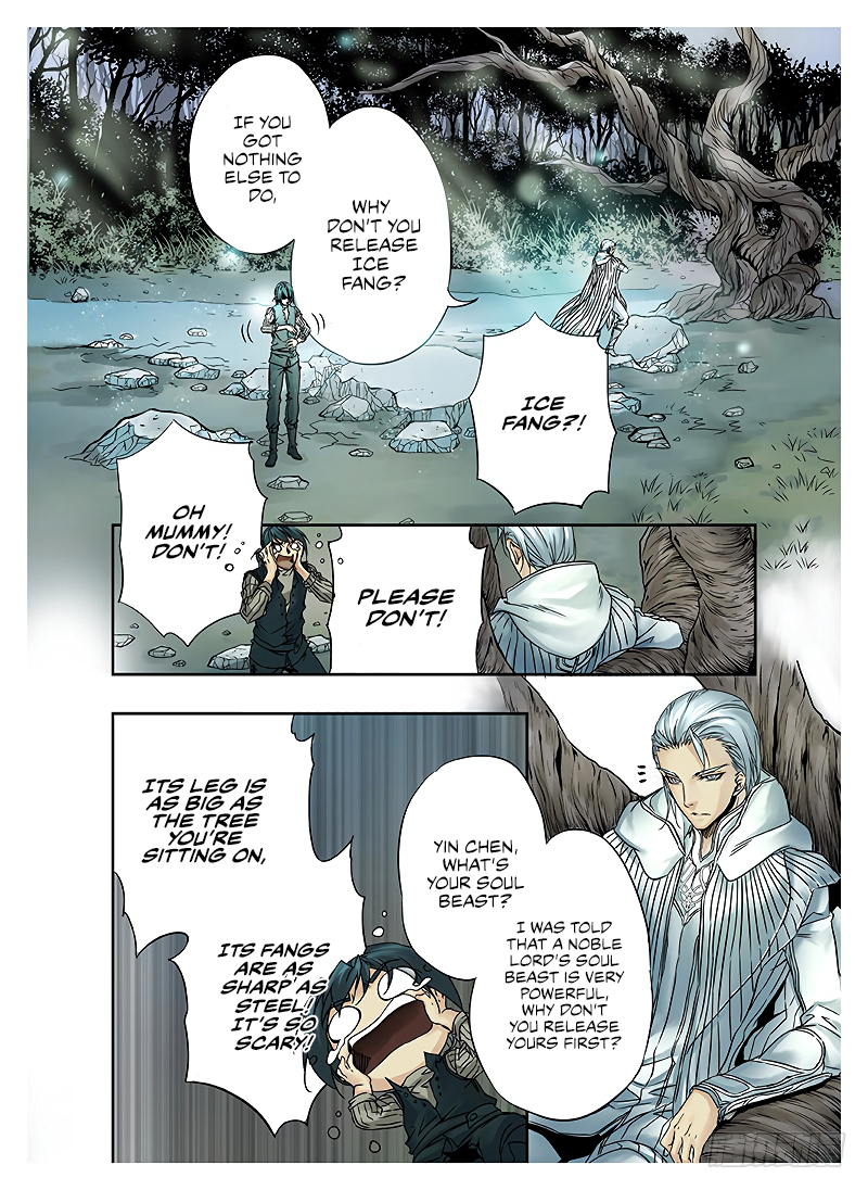 LORD Legend of Ravaging Dynasties Chapter 4  Online Free Manga Read Image 8