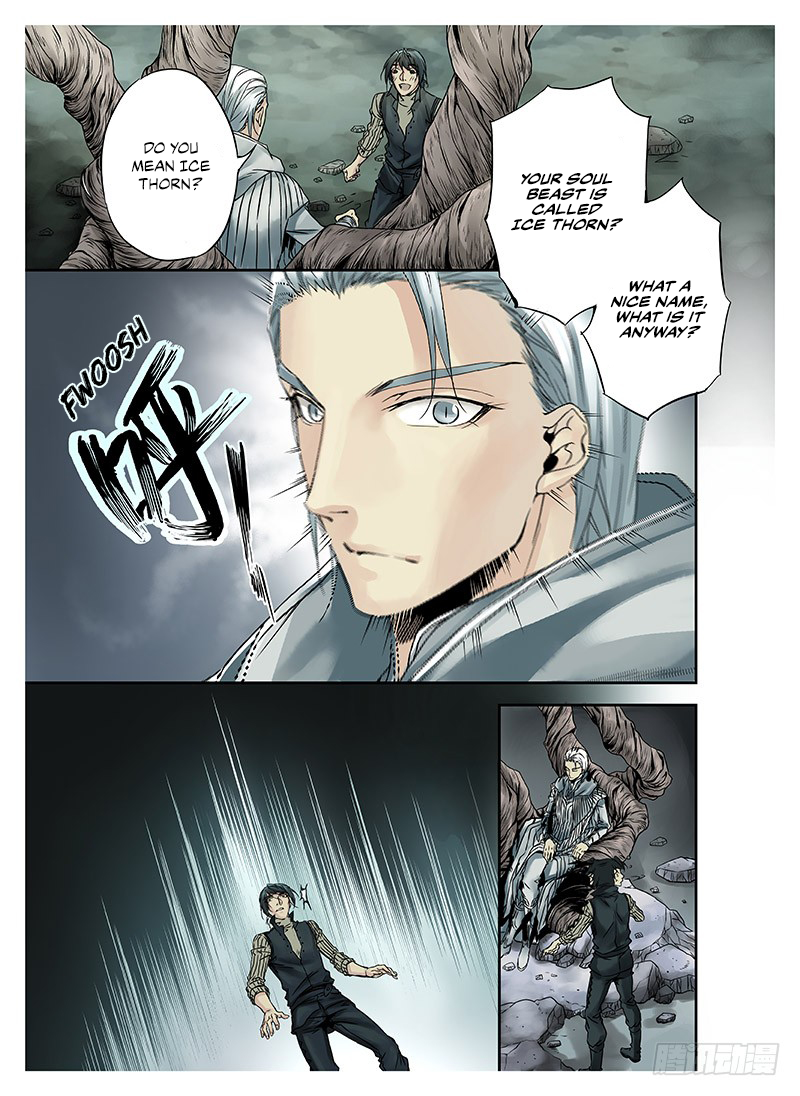 LORD Legend of Ravaging Dynasties Chapter 4  Online Free Manga Read Image 9