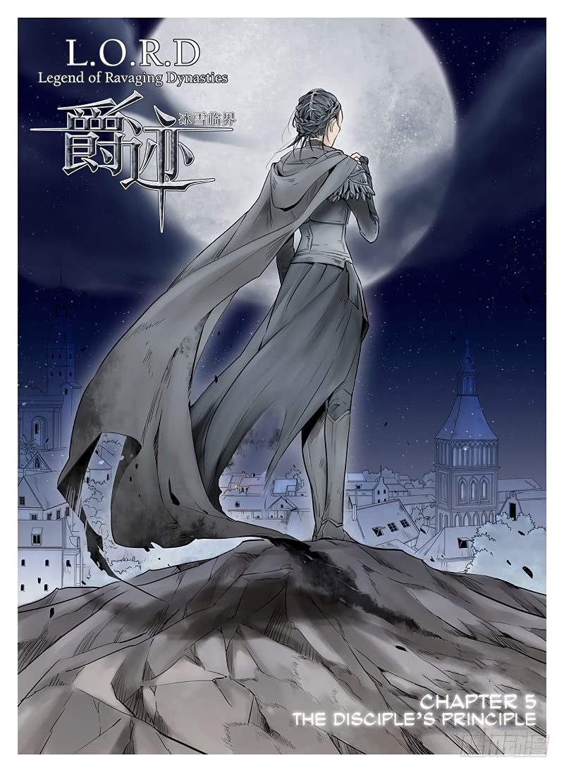 LORD Legend of Ravaging Dynasties Chapter 5  Online Free Manga Read Image 2