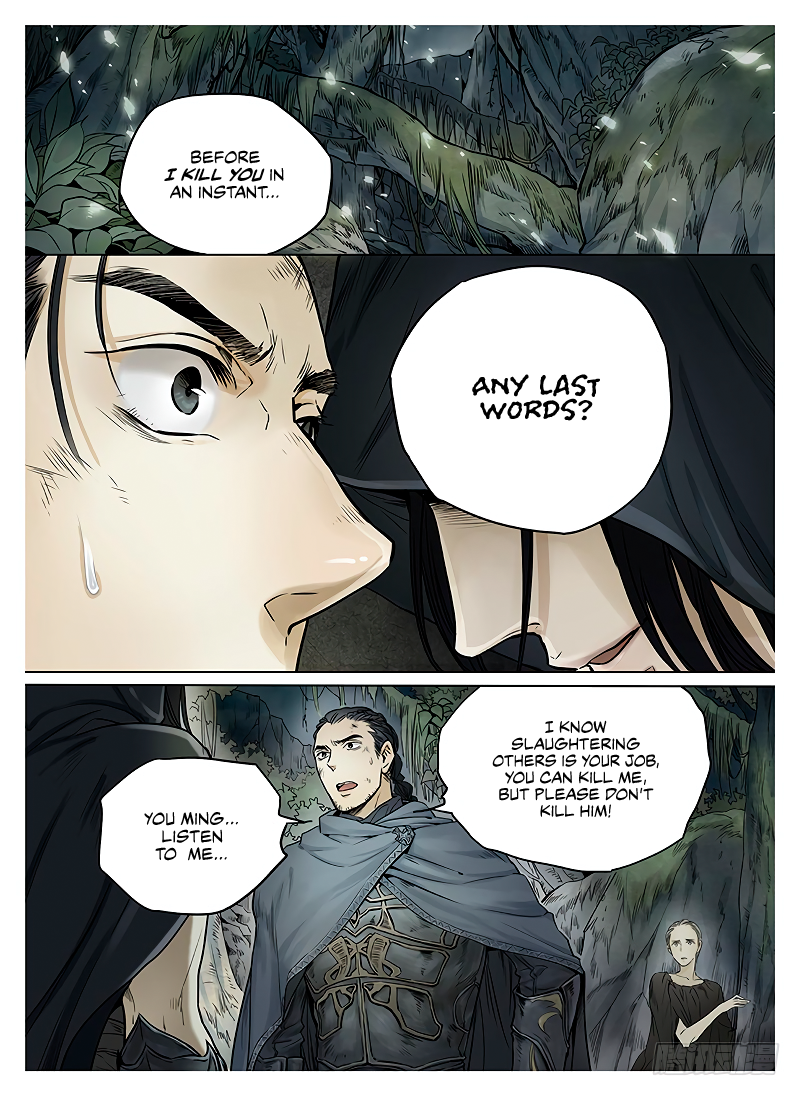 LORD Legend of Ravaging Dynasties Chapter 6.2  Online Free Manga Read Image 4