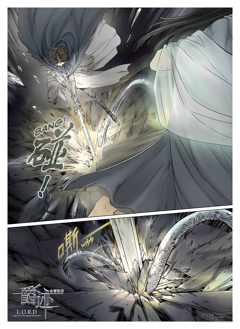 LORD Legend of Ravaging Dynasties Chapter 7.1  Online Free Manga Read Image 10