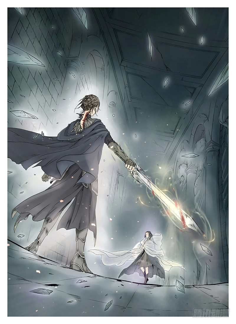 LORD Legend of Ravaging Dynasties Chapter 7.1  Online Free Manga Read Image 3