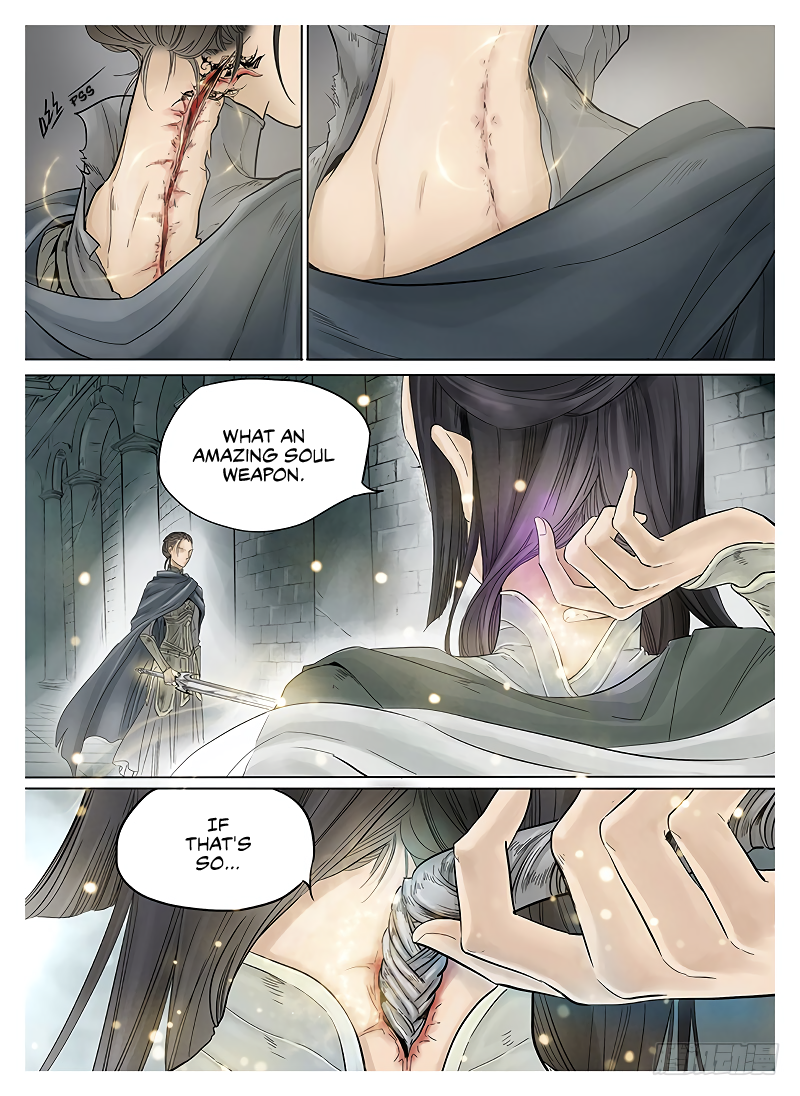 LORD Legend of Ravaging Dynasties Chapter 7.1  Online Free Manga Read Image 4