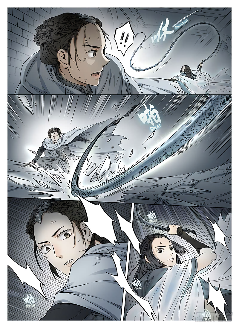 LORD Legend of Ravaging Dynasties Chapter 7.1  Online Free Manga Read Image 8