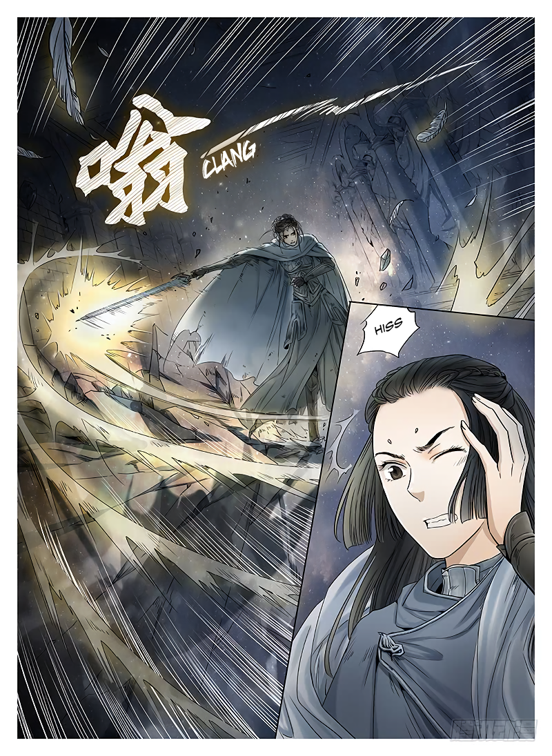 LORD Legend of Ravaging Dynasties Chapter 7.2  Online Free Manga Read Image 9