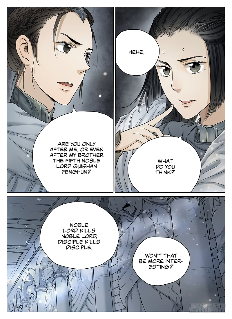 LORD Legend of Ravaging Dynasties Chapter 7  Online Free Manga Read Image 10