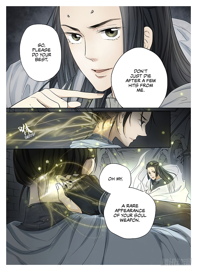 LORD Legend of Ravaging Dynasties Chapter 7  Online Free Manga Read Image 12