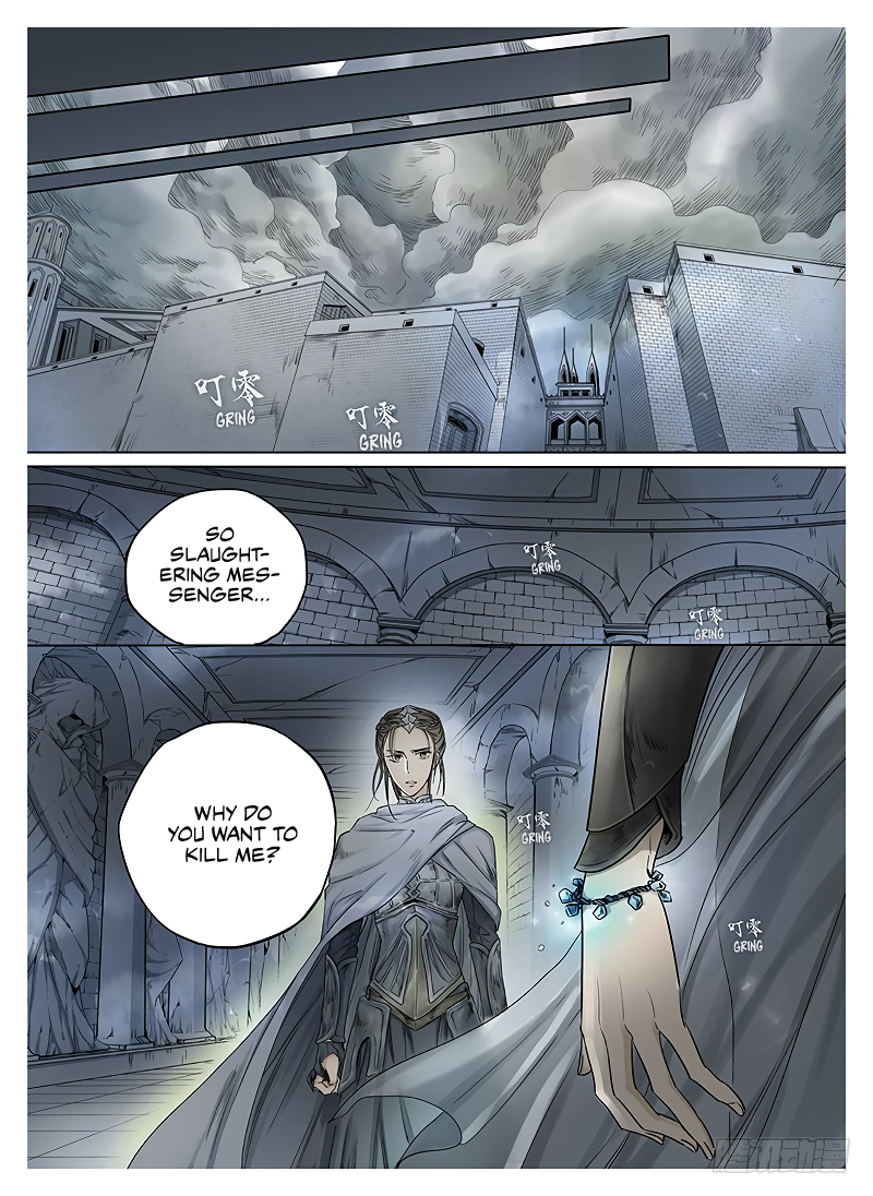 LORD Legend of Ravaging Dynasties Chapter 7  Online Free Manga Read Image 8