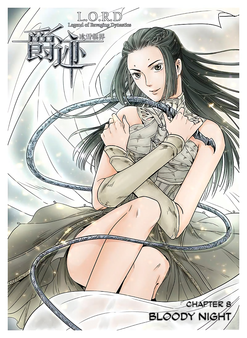 LORD Legend of Ravaging Dynasties Chapter 8.1  Online Free Manga Read Image 2