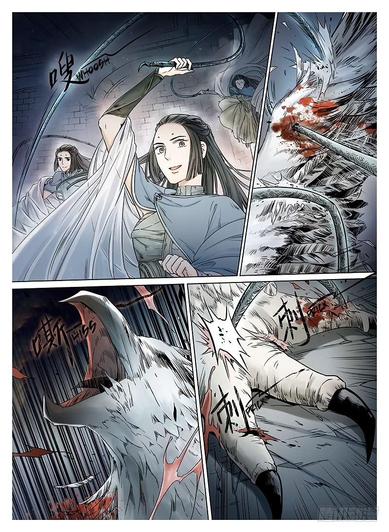 LORD Legend of Ravaging Dynasties Chapter 8.1  Online Free Manga Read Image 4