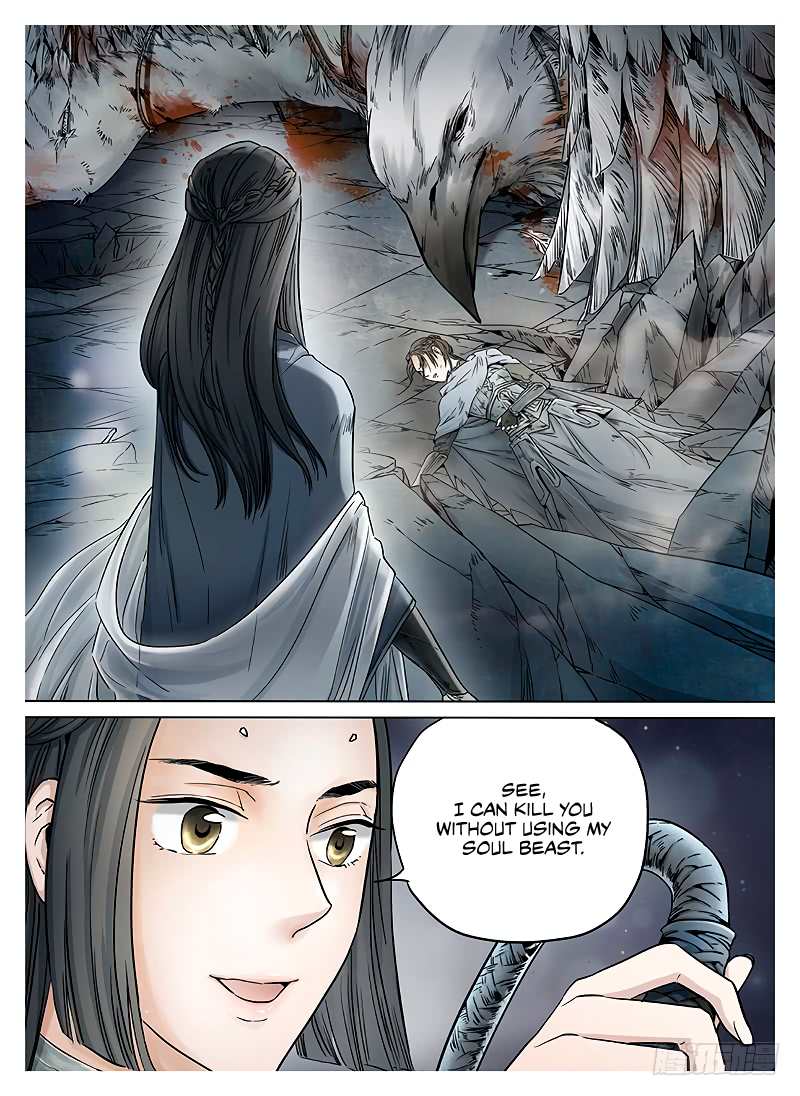 LORD Legend of Ravaging Dynasties Chapter 8.1  Online Free Manga Read Image 7