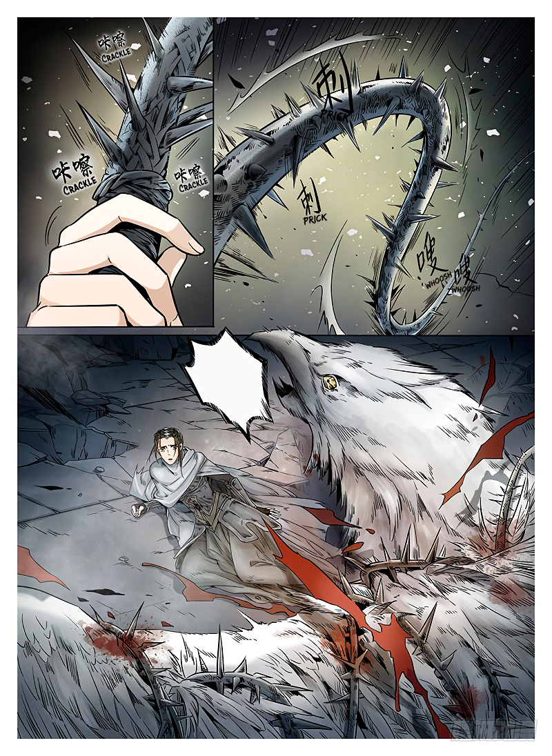 LORD Legend of Ravaging Dynasties Chapter 8.1  Online Free Manga Read Image 8
